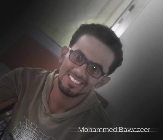 Mohammed Bawazeer