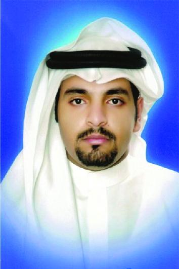 Hamed Alharery