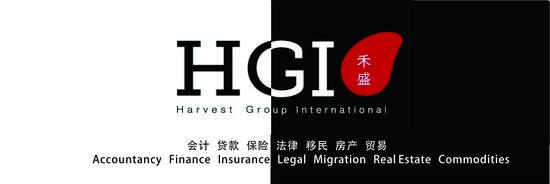 禾盛国际(HGI group)