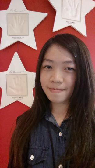 Weian Chen