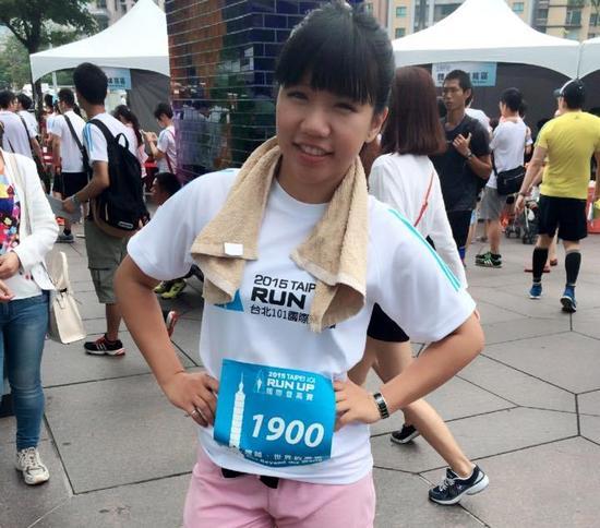 Chen-Yi Liu (Jenny)