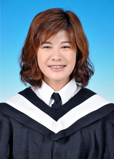 Pei-Wen Chen