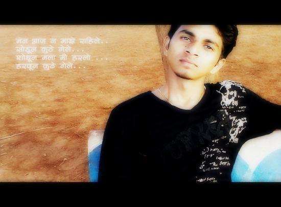 Supriyesh  Varadkar