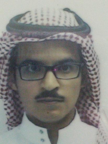 Adil Alamery