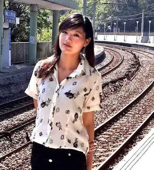 Yu Ting Huang