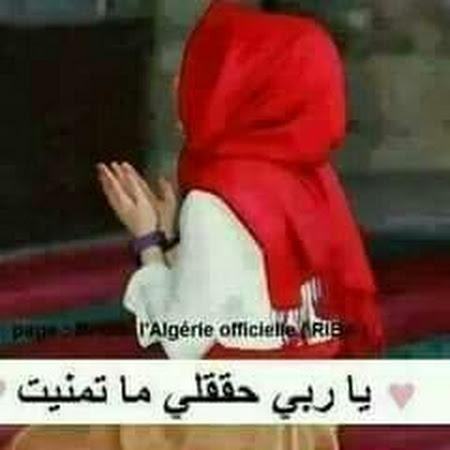 Toqa Obeidat