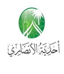 د.اعتماد علي الأ نصاري