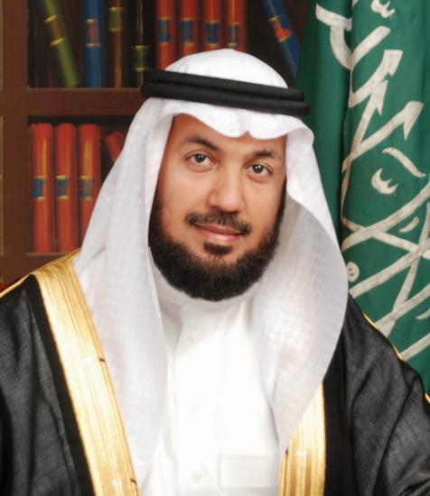 الدكتور عبدالله بن عبدالعزيز العفيص