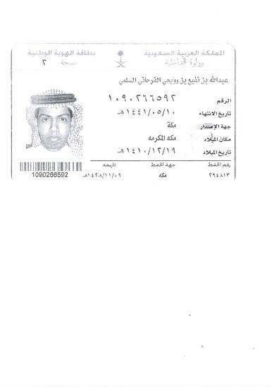 Abdullah Alsulami
