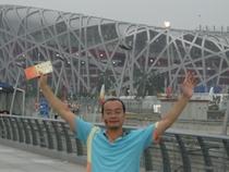 Zhengbing Zhang