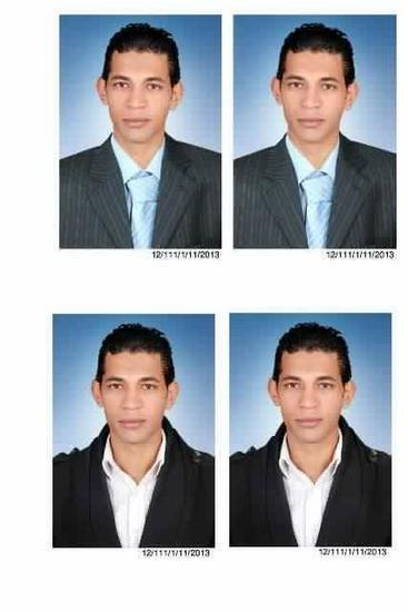 محمد حسين  عمر محمد
