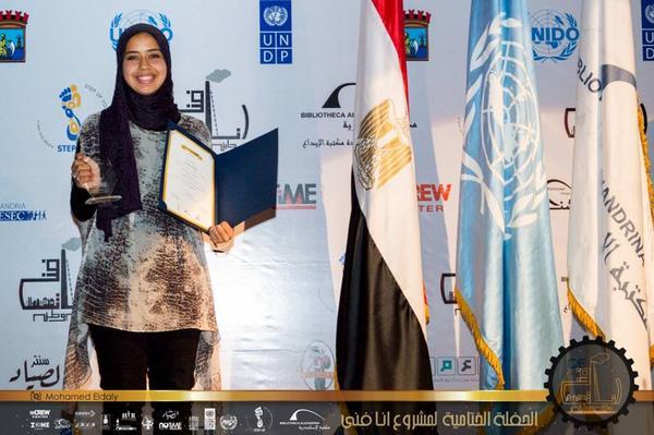 Amira  Mohamed  Ezzat