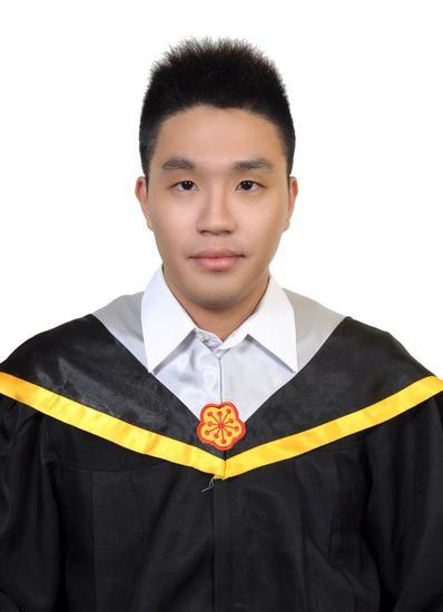 Wu Chen Kwan