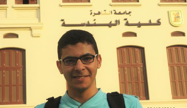 Alaa  Khalil